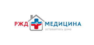 РЖД Новороссийск